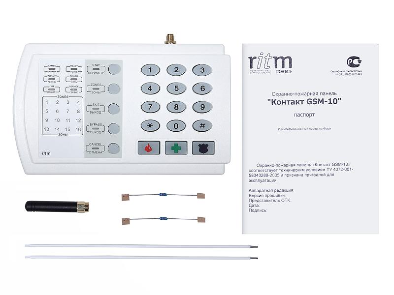 контакт-9 gsm инструкция