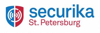 Логотип выставки Securika