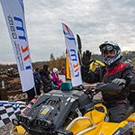 Фото №7 с BRP Weekend 2018